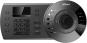 Dahua - NKB1000 - Zubehör - Eingabegerät