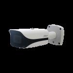 Dahua - IPC-HFW5231EP-Z12E - IP - Bullet