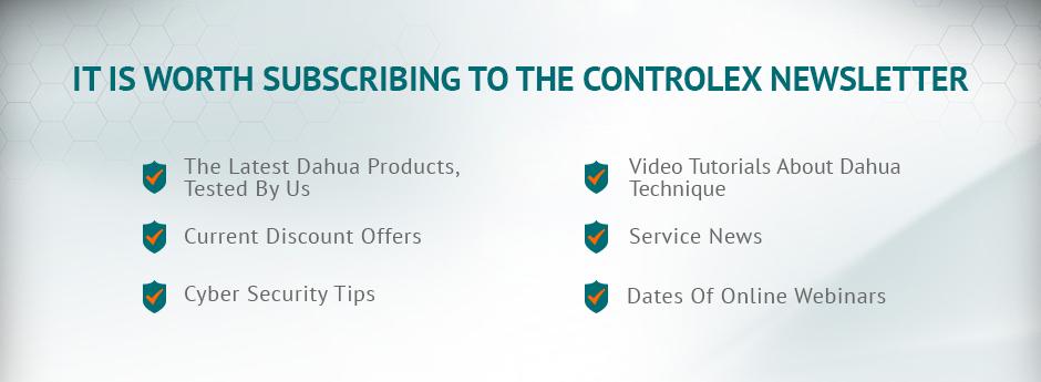 Banner Dahua Controlex Newsletter