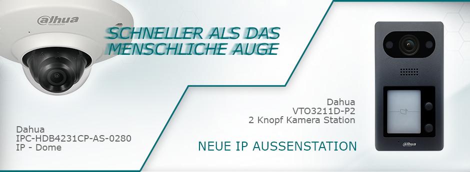 Banner neue Produkte IP Kamera VTO Interkom