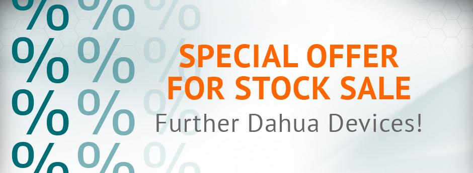 Banner Dahua Lagerabverkauf